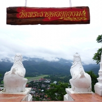 Private 7 Days 6 Night Fantastic North Thailand. Chiangmai tours