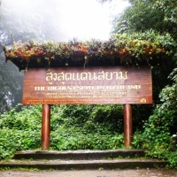 The sign of the higest peak of Thailand 2,565 meters above the sea level. www.chiangmaitourcenter.com