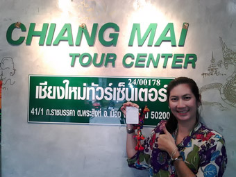 Chiang Mai tour Center