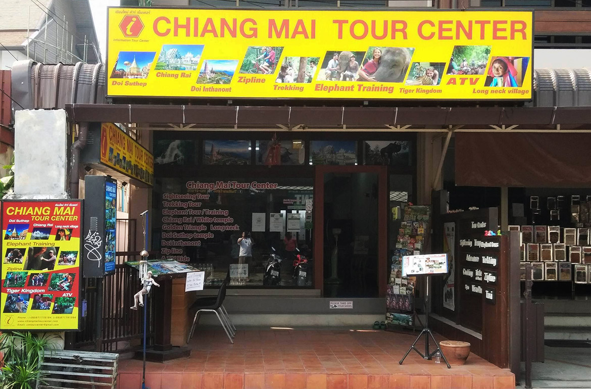 chiangmai tour center